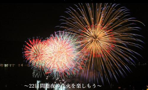 花火 大会 2020 関東